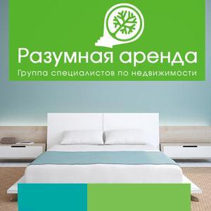 Аренда квартир и офисов Петрозаводска