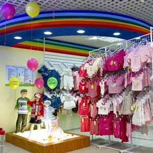 Детские магазины Петрозаводска