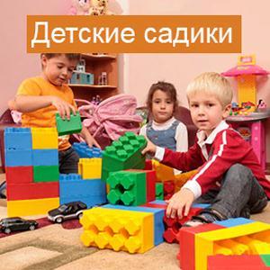 Детские сады Петрозаводска