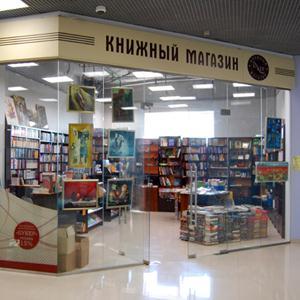 Книжные магазины Петрозаводска