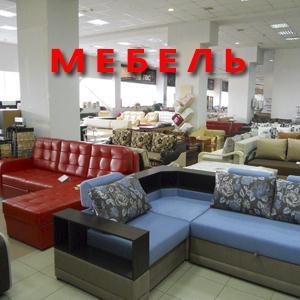 Магазины мебели Петрозаводска