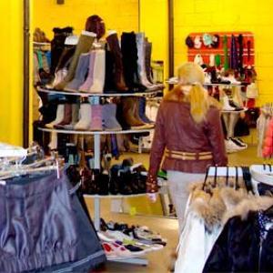 Магазины одежды и обуви Петрозаводска