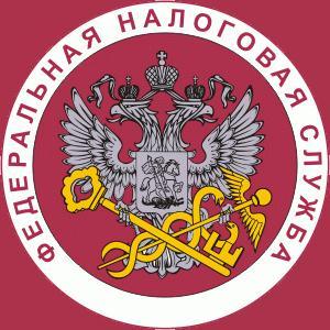 Налоговые инспекции, службы Петрозаводска