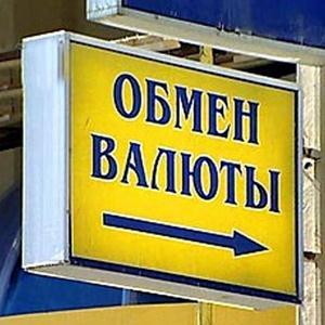 Обмен валют Петрозаводска