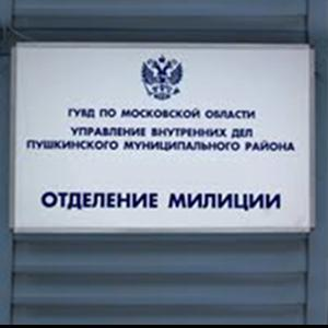 Отделения полиции Петрозаводска