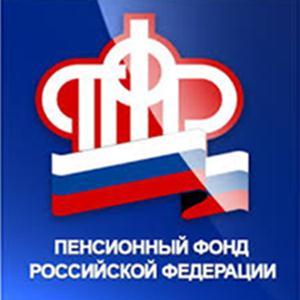 Пенсионные фонды Петрозаводска