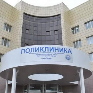 Поликлиники Петрозаводска