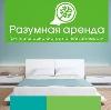 Аренда квартир и офисов в Петрозаводске