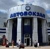 Автовокзалы в Петрозаводске