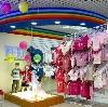 Детские магазины в Петрозаводске