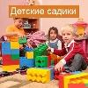 Детские сады в Петрозаводске
