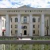 Дворцы и дома культуры в Петрозаводске