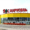 Гипермаркеты в Петрозаводске