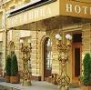 Гостиницы в Петрозаводске