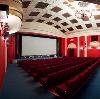 Кинотеатры в Петрозаводске