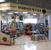 Книжные магазины в Петрозаводске