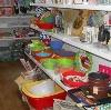 Магазины хозтоваров в Петрозаводске
