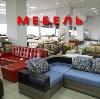 Магазины мебели в Петрозаводске