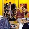Магазины одежды и обуви в Петрозаводске