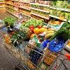 Магазины продуктов в Петрозаводске