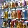 Парфюмерные магазины в Петрозаводске