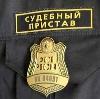 Судебные приставы в Петрозаводске