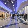 Торговые центры в Петрозаводске