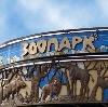 Зоопарки в Петрозаводске