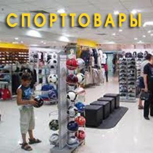 Спортивные магазины Петрозаводска