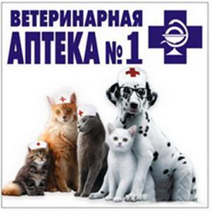 Ветеринарные аптеки Петрозаводска